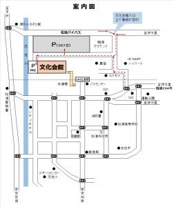 松浦市文化会館_アクセスマップ
