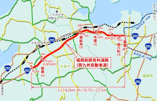 福岡前原有料道路(西九州自動車道_今宿道路)