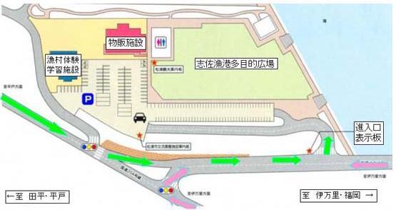 松浦市-海のふるさと館-全体図-01(松浦市HPより)