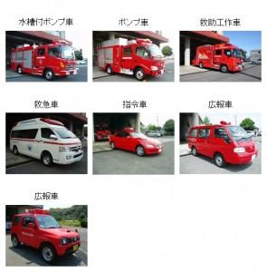 松浦市消防本部の車両