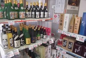 松浦市-海のふるさと館-地酒-01