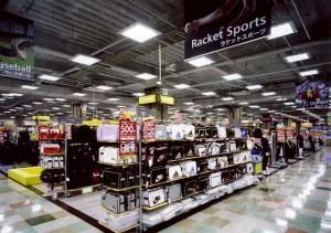 スポーツデポ_宮の沢店_2
