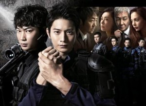 S -最後の警官- THE MOVIE