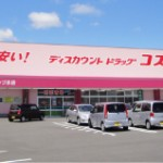 コスモス薬品 店舗