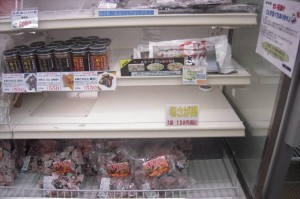 松浦市-海のふるさと館-塩さば開き-01