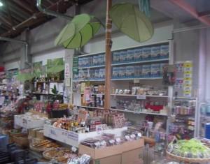 松浦市-海のふるさと館-特産加工品・菓子-02