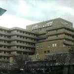 佐世保市立総合病院
