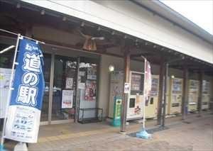 松浦市-海のふるさと館-入り口-01-small