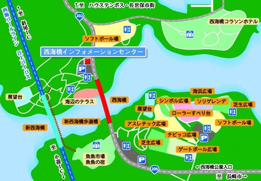 西海橋公園マップ