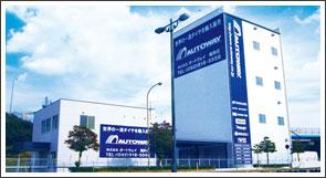 オートウェイ-福岡店