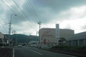 コスモス鹿町店-01