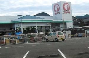 コメリ-松浦店