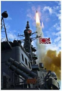 SM-3を発射する護衛艦「きりしま」