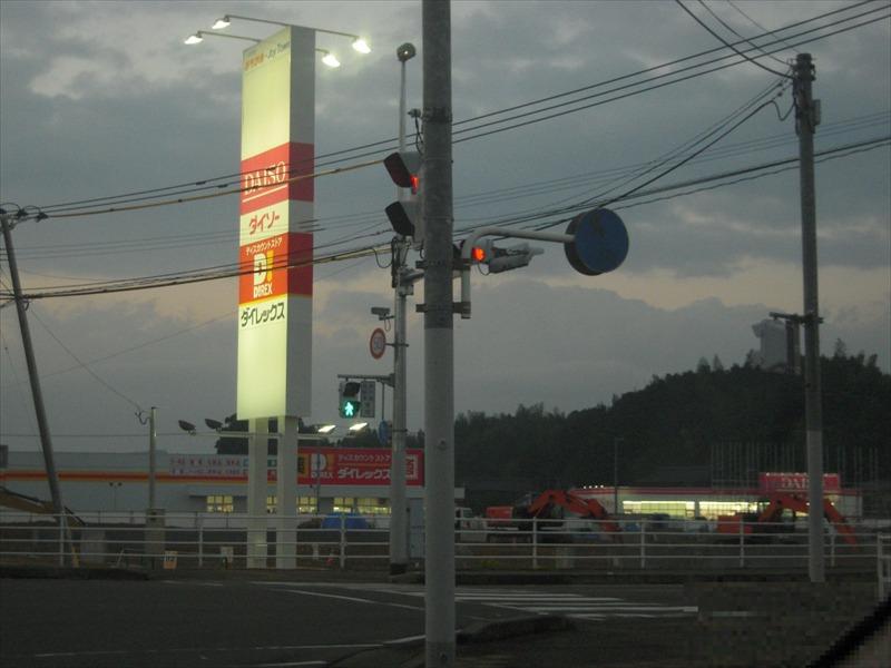 伊万里松島ショッピングセンター-201411-1
