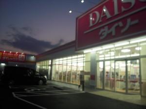 伊万里松島ショッピングセンター-201411-3