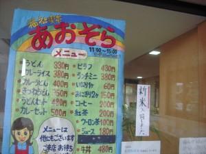 imari-tosyokan-04