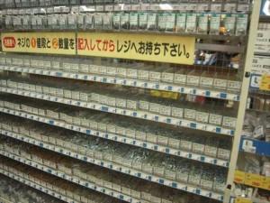 コーナン-佐世保店-04