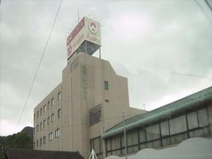松浦シティホテル