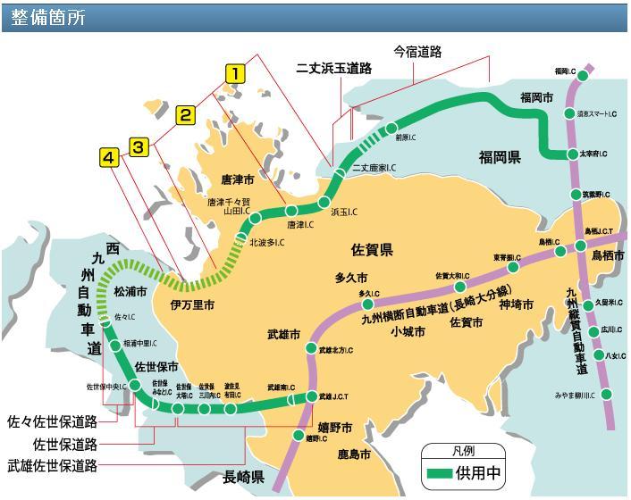 西九州自動車道_マップ