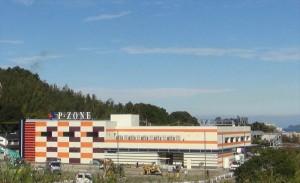 P-ZONE松浦店