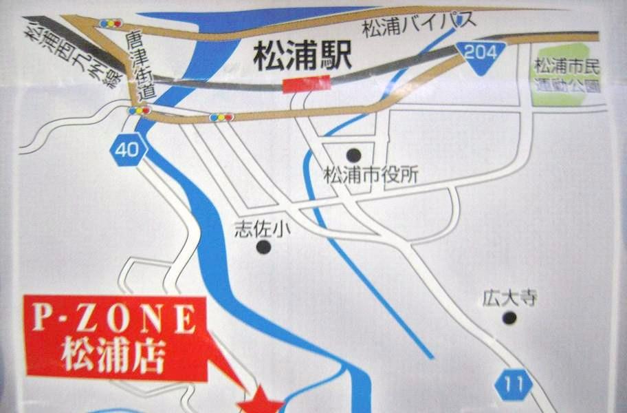 P-ZONE_松浦店_オープンチラシ_地図