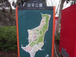 田平公園-駐車場-2