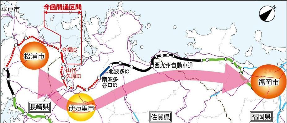 西九州自動車道-山代久原IC-今福IC(国土交通省HPより)